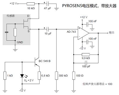 焦热电红外探测器电路图